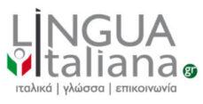 LINGUAitaliana | ONLINE ΜΑΘΗΜΑΤΑ ΙΤΑΛΙΚΗΣ ΓΛΩΣΣΑΣ ΚΑΙ ΚΟΥΛΤΟΥΡΑΣ