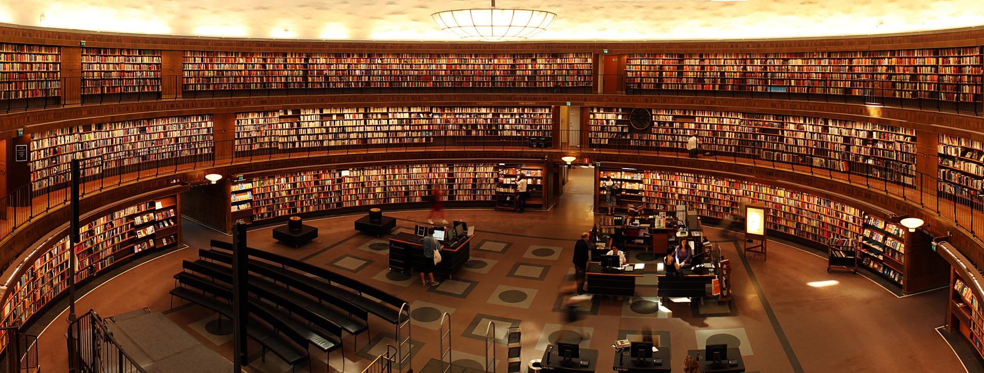 Εσωτερικό βιβλιοθήκης